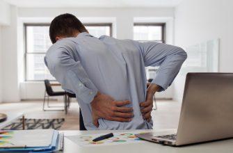 офисные заболевания